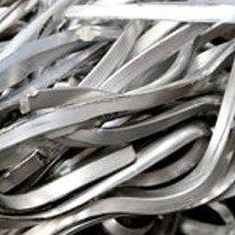 aluminium quad